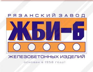 Жби 6 фото ханты мансийский жби
